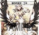 Yuki, Pure White Miko/Gallery