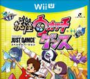 Yo-kai Watch Dance: Just Dance Special Edition