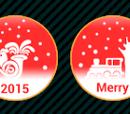 Mission:嘉義聖誕任務