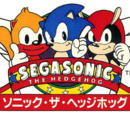 SegaSonic the Hedgehog/Gallery