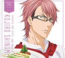Character Song Series: Side Boys 1: Kojirō Shinomiya