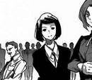 Familia Tsukiyama