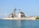 US Navy 100628-N-6854D-001 The Ticonderoga-class guided missile cruiser USS Chancellorsville (CG 62) arrives at Joint Base Pearl Harbor-Hickam to participate Rim of the Pacific (RIMPAC) 2010 exercises.jpg