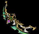 Bowgun of Wentos (Gear)