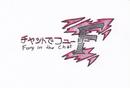 FitC Season 1 Logo.png