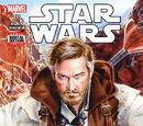 Star Wars Vol 2 15