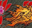 Liberação de Fogo: Técnica do Grande Dragão de Fogo