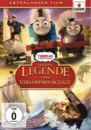 Sodor'sLegendoftheLostTreasure(GermanDVD).png