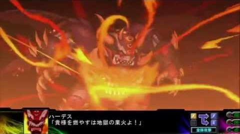 Super Robot Taisen Z3 Jigoku-hen ~Hades All Attacks~