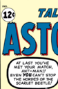 Tales to Astonish Vol 1 39.png