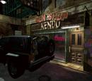 Kendo Gun Shop