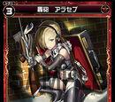 Araseb, Roaring Gun