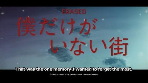 ERASED Trailer