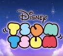 Disney Tsum Tsum (shorts)