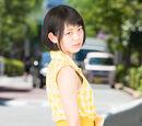 Sato Erika