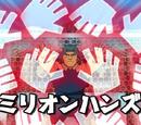 Million Hands