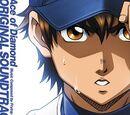 Ace of Diamond Original Soundtrack