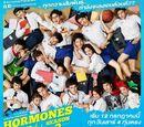 Hormones: The Confusing Teens season 2
