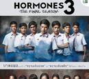 Hormones: The Confusing Teens season 3