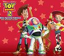 玩具總動員2