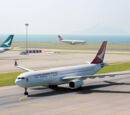 Airlines in Hong Kong