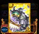 AurynThor (The Beast Killer)