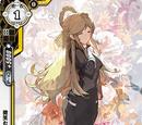 Athena (TCG)