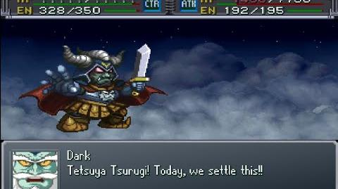 Super Robot Wars Alpha Gaiden - General Dark Attacks