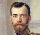 Russian Tsarist Party