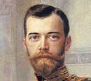 Russian Tsarist Party