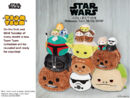Star Wars Tsum Tsum Tuesday UK.jpg