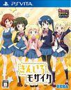11-miracle-girls-festival-8.jpg