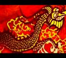 Dragon Gods