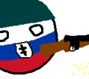 First Slovak Republic Armyball
