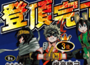 Popularity Poll 1.png
