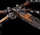 Resistance vehicles