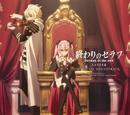 Seraph of the End: Battle in Nagoya Original Soundtrack