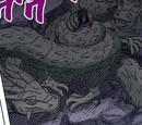 Dragon Slayer del Bosque