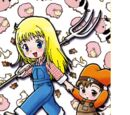 Harvest Moon DS: Cute