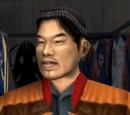 Noriyuki Tsuruoka