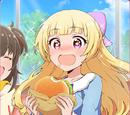 【初めての味】楓