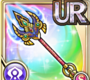 Lance of the Underlord (Gear)