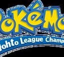 Pokémon, Campeões da Liga Johto