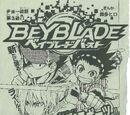 Beyblade Burst - Chapter 03