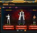 Модификация персонажей