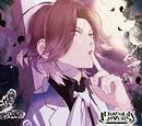 Diabolik Lovers BLOODY BOUQUET Vol.10 Laito Sakamaki