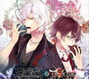 Diabolik Lovers VERSUS SONG Requiem (2) Bloody Night Vol.1 Ayato VS Subaru