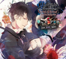 Diabolik Lovers VERSUS SONG Requiem (2) Bloody Night Vol.2 Ruki VS Azusa