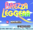 Brezza Leggera
