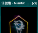 Beacon - Niantic
